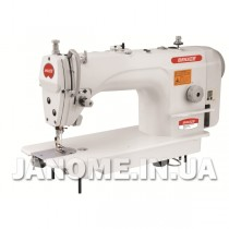 Промислова швейна машина Bruce 9700 BPH-7