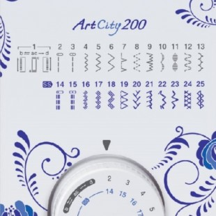 Швейна машина Brother ArtCity 200