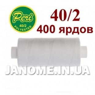 Швейні нитки Peri № 000 (біла)