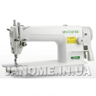 Промышленная машина ZOJE 8700