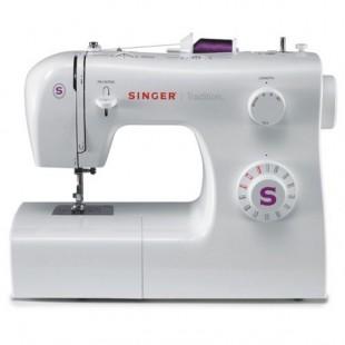 Швейная машина Singer 2263 (уценка)
