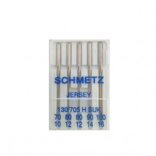 Набор игл Schmetz Jersey №70-100 (уценка)