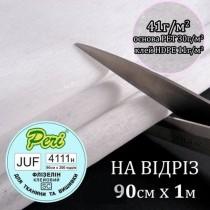 Флізелін клеєвий для вишивки 41г/м2