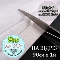 Флізелін клеєвий для вишивки 58г/м2