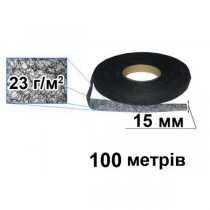 Паутинка клеевая черная 15 мм